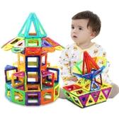 磁力片積木兒童玩具磁鐵磁性拼裝搭益智 ☸mousika
