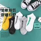 (九雙)運動 夏季 船型襪 〈售出不退換...
