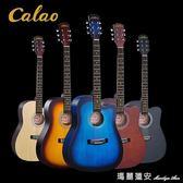 41寸民謠原木吉他缺角黑色原木藍復古成人初學者學生男女入門樂器 全網最低價最後兩天igo