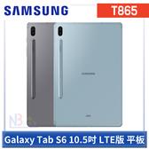 Samsung Galaxy Tab S6 10.5吋【送原廠鍵盤皮套+保貼+愛奇藝半年序號卡】平板 T865 (6G/128G) LTE版