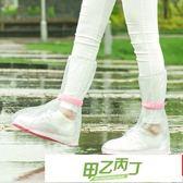 鞋套 戶外旅行加厚耐磨底男女高筒雨天學生透明防滑非一次性防水鞋套