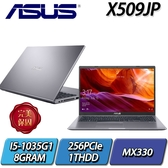 """X509JP-0071G1035G1/星空灰/I5-1035G1/8G/256PCIE+1THDD/MX330/15.6"""""""