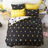 床包組-加大[m105小閃電]床包加二件枕套,雪紡絲磨毛加工處理-Artis台灣製