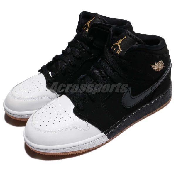 Nike Air Jordan 1 Mid GG 黑 金 白頭 麂皮 喬丹1代 女鞋 大童鞋【PUMP306】 555112-021