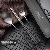 便攜餐具三件套304不銹鋼筷勺套裝餐具盒學生筷子勺子叉-『美人季』