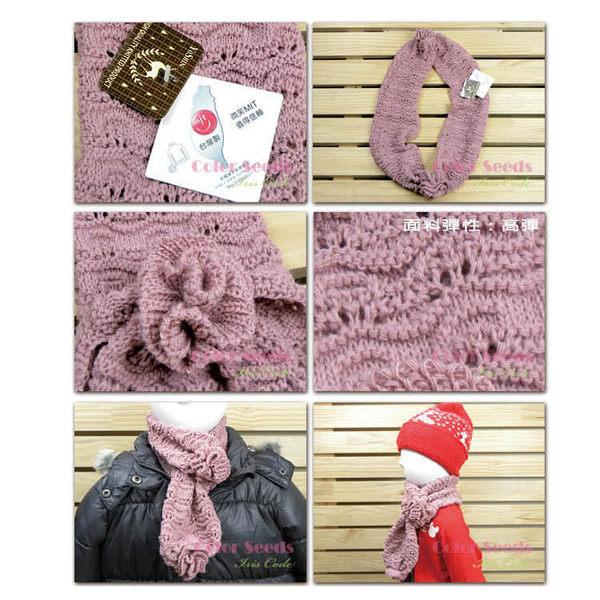 圍巾 圍脖 脖套 保暖圍巾 針織圍巾 彈性萊卡針織 女童花朵織花