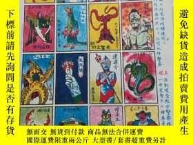 二手書博民逛書店罕見日本動畫片奧特曼兒童遊戲牌。Y26267