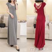 新款莫代爾連衣裙短袖條紋顯瘦高腰百搭修身露背夏季長裙女裝      麥吉良品
