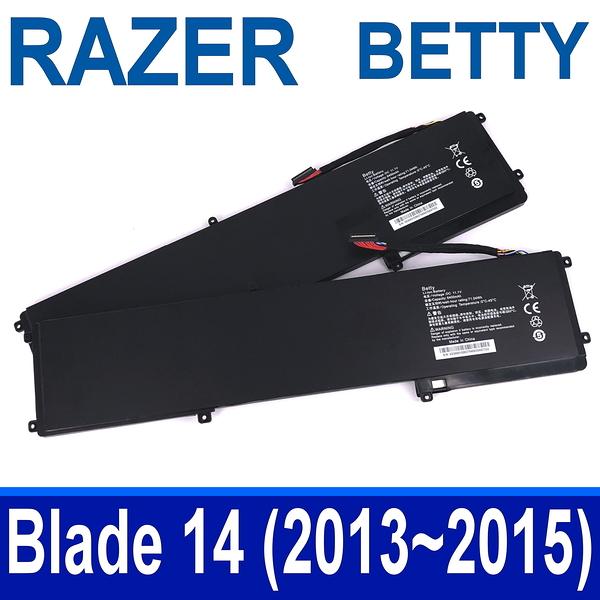 RAZER BETTY . 電池 Blade 14吋 2013~2015年 RZ09 0102 0116 0130 系列