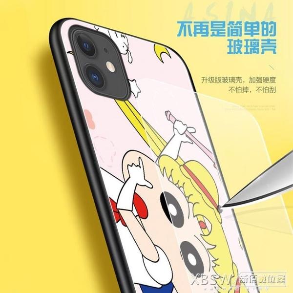 蘋果11手機殼玻璃蘋果11pro卡通動漫保護套iPhone11max全包邊防摔11pro硅膠個性創意『新佰數位屋』