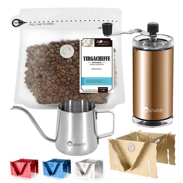 CoFeel 凱飛鮮烘豆衣索比亞耶加雪夫中烘焙咖啡豆半磅+手搖磨豆機+細嘴壺+專利濾泡咖啡架(SO0061XL)