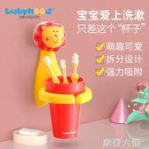 一件免運-可愛創意卡通兒童牙刷牙杯套裝寶寶洗漱口杯子壁掛吸盤式防摔牙缸