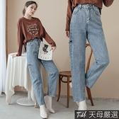 【天母嚴選】高腰側割破牛仔寬褲M-XL