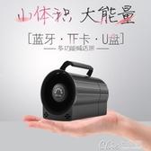 大功率可充電錄音地攤叫賣揚聲器手持擴音 【快速出貨】