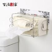 【生活采家】樂貼系列台灣製304不鏽鋼浴室用抽取式面紙架(#27205)