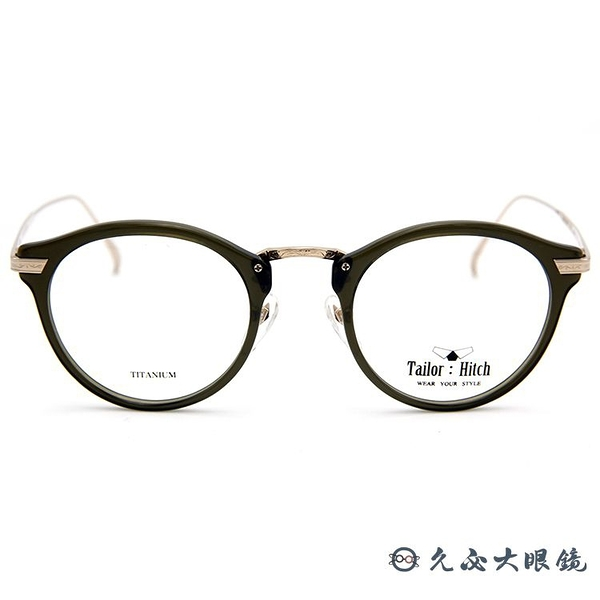 Tailor:Hitch 眼鏡 日本手工 鈦 近視眼鏡 PATTERN X-10 S-14 綠-金 久必大眼鏡
