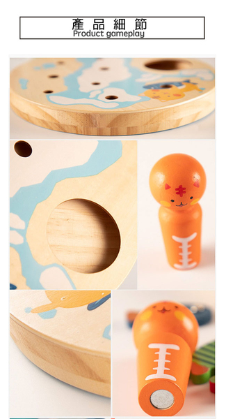 木製趣味磁性釣魚玩具