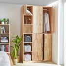 *自然簡約生活大型衣櫃-生活工場