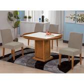 餐桌 SB-445-2 馬吉柚木原石方型四垂餐桌【大眾家居舘】