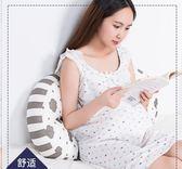 多功能孕婦枕頭u型枕托腹用品睡枕側