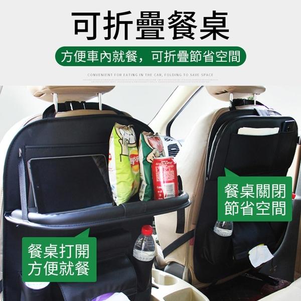 汽車座椅收納袋 皮質 汽車收納式餐桌 椅背收納袋 置物袋 後座收納 儲物袋 收納袋 汽車椅背袋