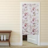 卉影緹花印花風水簾 88x176cm 粉色