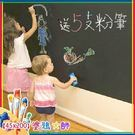 店面 佈置 DIY 創意 教學 塗鴉 黑板貼45*200