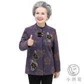 中老年人奶奶春秋裝女媽媽裝加絨外套上衣老人衣服太太套裝【小酒窩服飾】