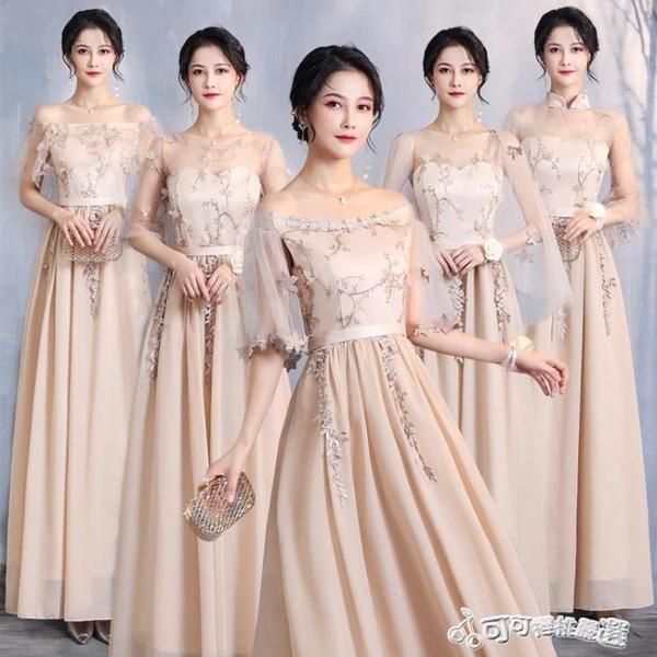 伴娘服2020新款春季氣質伴娘禮服女學生大碼姐妹團禮服裙高級質感