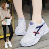韓版時尚運動鞋百搭ulzzang透氣休閒跑步鞋女鞋