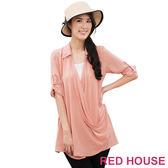 RED HOUSE-蕾赫斯-長版訂珠襯衫(粉橘) 零碼出清,滿499元才出貨