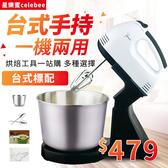 打蛋器 台式打蛋器電動家用手持迷你烘培攪拌打奶油自動帶桶和麵機攪拌器【快速出貨】