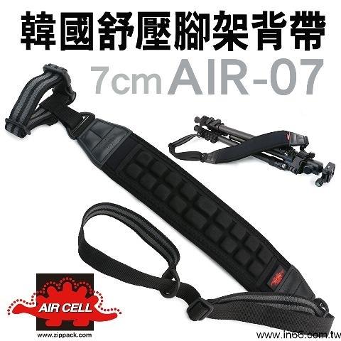 【 AIR CELL】韓國 AIRCELL 7cm AIR-07 雙鉤舒壓腳架背帶 黑色