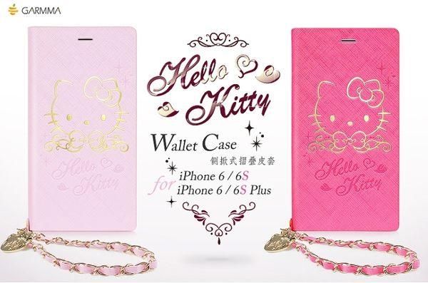 King*Shop~GARMMA Hello Kitty iPhone 7/6S/6 4.7吋側掀式摺疊皮套-金典粉