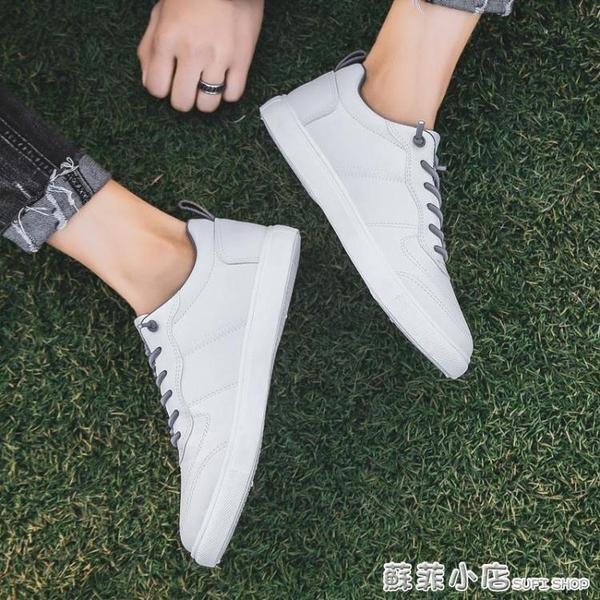 小白鞋男韓版百搭潮流男鞋夏季2020新款板鞋學生休閒潮鞋透氣白鞋 蘇菲小店