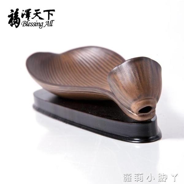 香爐蓮之瓣陶瓷線香香插居室創意香座復古點香器禪意家用臥 蘿莉小腳丫