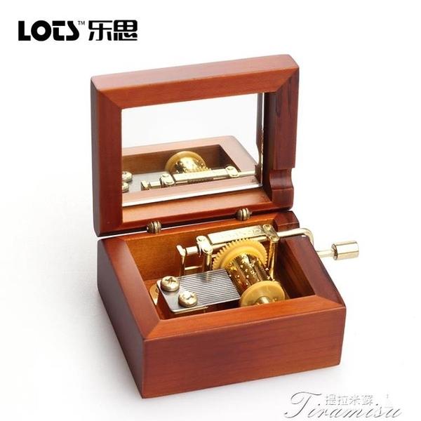 音樂盒-LOTS樂思 復古手搖音樂盒日本機芯機械木質八音盒創意禮物生日 快速出貨
