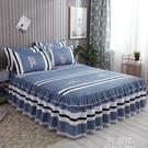 床罩床裙式防塵罩床套罩單件床圍裙罩防滑花邊床單1.5m1.8米床 3C優購