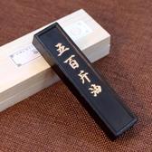 胡開文徽墨墨條墨塊墨錠1兩五百斤油 學生磨墨條研墨棒