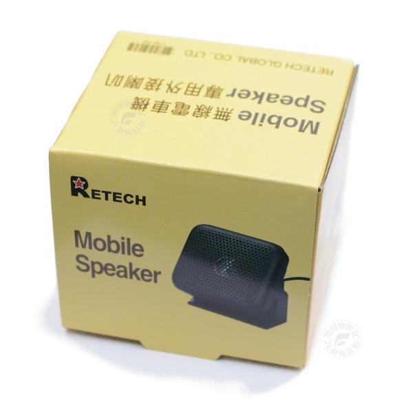 《飛翔無線3C》RETECH CB-02 無線電 外接喇叭│公司貨│台灣製造 可調角度 車機擴音 座台機外接