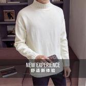新年鉅惠秋 男士半高領毛衣 潮流長袖修身加厚針織衫男寬鬆休閒外套