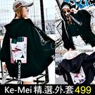克妹Ke-Mei【AT58423】原單!歐美妞個性字母織帶背後圖印立領牛仔外套