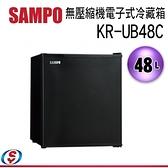 【信源電器】48公升 【SAMPO聲寶無壓縮機電子式冷藏箱】KR-UB48C / KRUB48C