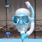 Aropec GY2215C 乾式 兒童浮潛 面鏡呼吸管組 粉藍,附收納網袋,適用年齡5-10歲