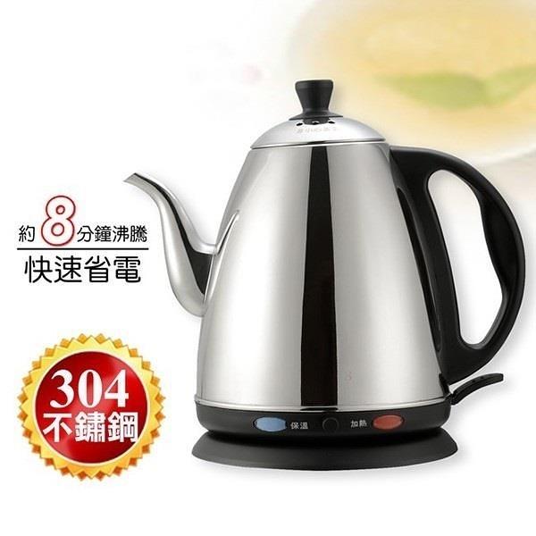 【南紡購物中心】南亞 EH-918 不鏽鋼 1.8L 快煮壺