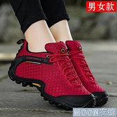 登山鞋戶外登山鞋男女 網面徒步鞋 透氣輕便防滑耐磨情侶款運動鞋 快速出貨