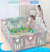 兒童遊戲圍欄室內家用寶寶嬰兒安全防護欄柵欄爬行墊學步遊樂場XW(一件免運)