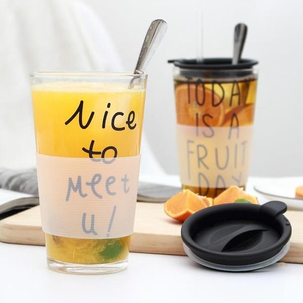 飲料杯ins冷飲杯創意韓國玻璃杯家用果汁杯帶蓋帶勺吸管水杯英文牛奶杯【全館上新】