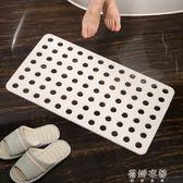 【浴室】衛生間防滑墊 淋浴房地墊 浴缸防滑帶吸盤環保腳墊YYP  蓓娜衣都