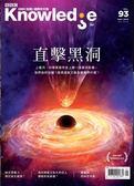 BBC Knowledge知識國際中文版 5月號/2019 第93期